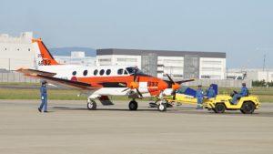 Aircraft Towing